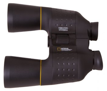 National Geographic 7x50 Binoculars